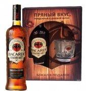 Ром Бакарди Оакхарт 0.7 + стакан