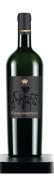Киндзмараули Премиум - Грузинское вино серия Царское
