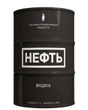 Нефть Черная Vodka Neft Black barrel 0.7